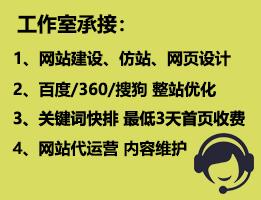 常州SEO姜东微信二维码