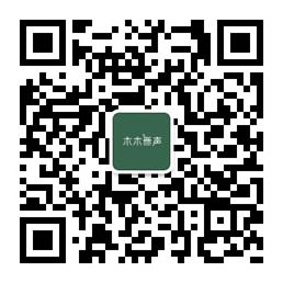 常州SEO木木微信公众号
