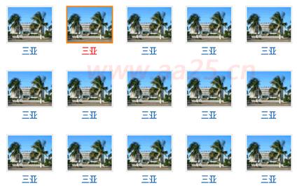 网站DIV+CSS教程培训教程X(HTMLCSS基础知识)二  html教程 divcss 第7张