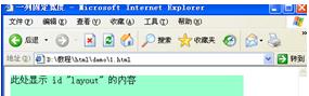 QQ截图20200106132645.png 网站DIV+CSS教程培训教程X(HTMLCSS基础知识)一  html教程 divcss 第2张
