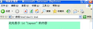 QQ截图20200106132707.png 网站DIV+CSS教程培训教程X(HTMLCSS基础知识)一  html教程 divcss 第3张
