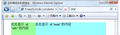 QQ截图20200106132932.png 网站DIV+CSS教程培训教程X(HTMLCSS基础知识)一  html教程 divcss 第9张
