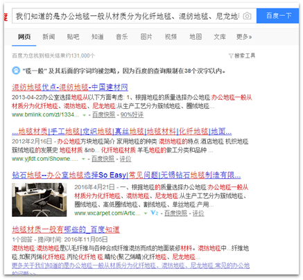 网站外链发布手册-如何发布有效外链  SEO作用 SEO知识 外链发布 第8张