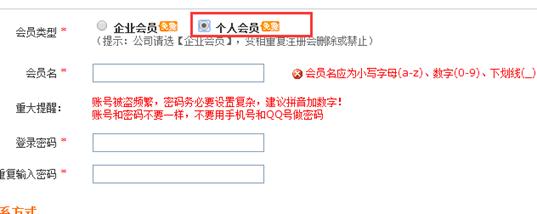 网站外链发布手册-如何发布有效外链  SEO作用 SEO知识 外链发布 第11张