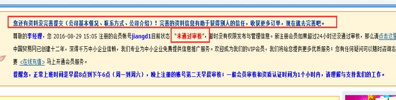 网站外链发布手册-如何发布有效外链  SEO作用 SEO知识 外链发布 第12张