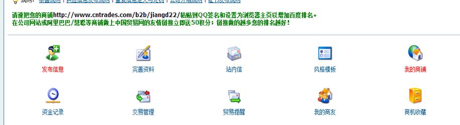 网站外链发布手册-如何发布有效外链  SEO作用 SEO知识 外链发布 第14张