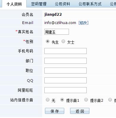 网站外链发布手册-如何发布有效外链  SEO作用 SEO知识 外链发布 第15张