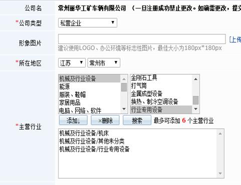 网站外链发布手册-如何发布有效外链  SEO作用 SEO知识 外链发布 第16张