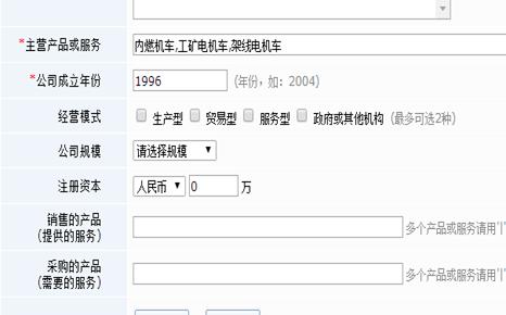 网站外链发布手册-如何发布有效外链  SEO作用 SEO知识 外链发布 第17张