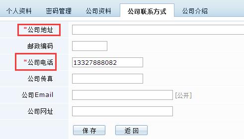 网站外链发布手册-如何发布有效外链  SEO作用 SEO知识 外链发布 第18张