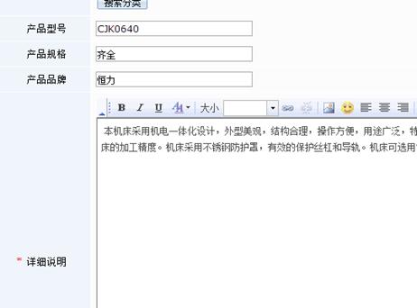 网站外链发布手册-如何发布有效外链  SEO作用 SEO知识 外链发布 第20张