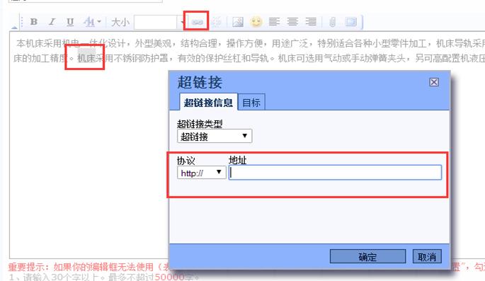 网站外链发布手册-如何发布有效外链  SEO作用 SEO知识 外链发布 第22张