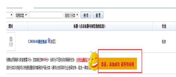 网站外链发布手册-如何发布有效外链  SEO作用 SEO知识 外链发布 第23张