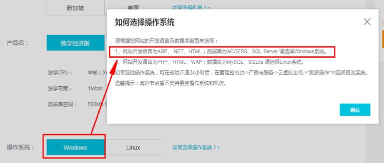 网站空间配置和域名解析怎么选择  空间选择 域名解析 第1张