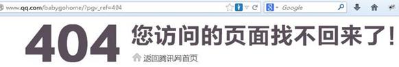 常见seo名词解释一(网站SEO常见术语说明)-从SEO到优化实战大师  新站效应 网站降权 网站降权的特征 HTTP状态码 谷歌沙盒 第2张