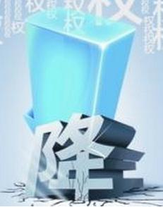 常见seo名词解释一(网站SEO常见术语说明)-从SEO到优化实战大师  新站效应 网站降权 网站降权的特征 HTTP状态码 谷歌沙盒 第3张